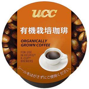 (まとめ)UCC キューリグ 有機栽培珈琲 12P箱【×30セット】