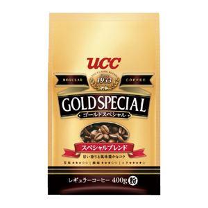 (まとめ)UCC ゴールドSP スペシャルブレンド400g【×30セット】