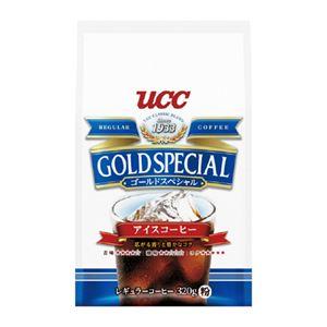 (まとめ)UCC ゴールドSアイスコーヒ 320g袋【×30セット】