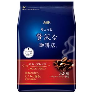 (まとめ)味の素AGF ちょっと贅沢な珈琲モカブレンド320g【×30セット】