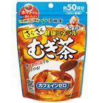 (まとめ)伊藤園 さらさら健康ミネラルむぎ茶40g【×50セット】