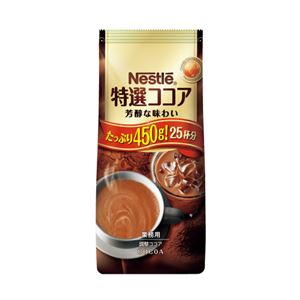 (まとめ)ネスレ 特選ココア 450g【×50セット】