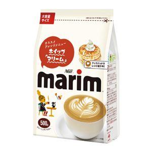 (まとめ)味の素AGF マリーム お徳用パック 500g袋入【×50セット】