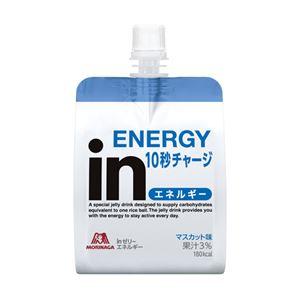 (まとめ)森永製菓 インゼリーエネルギー 6袋1箱【×5セット】