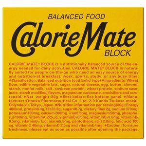 (まとめ)大塚製薬 カロリーメイトブロック チーズ味【×20セット】