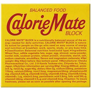 (まとめ)大塚製薬 カロリーメイトブロック チョコレート味【×20セット】