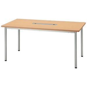 【組立設置費込】ジョインテックス テーブル PJN1590 ナチュラル