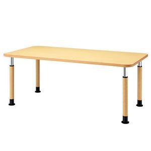【組立設置費込】FRENZ 昇降式テーブル MK-1890 NA