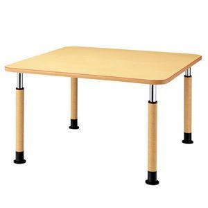 【組立設置費込】FRENZ 昇降式テーブル MK-1212 NA