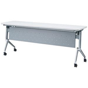 【組立設置費込】FRENZ テーブル NAN・FZN用幕板 F-P180