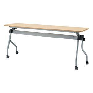【組立設置費込】TOKIO フォールディングテーブル NTA-N1845 NA
