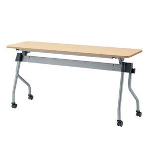 【組立設置費込】TOKIO フォールディングテーブル NTA-N1545 NA