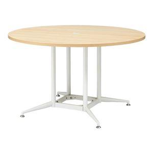 【組立設置費込】アール・エフ・ヤマカワ テーブル RFRDT-OA1200NL ナチュラル