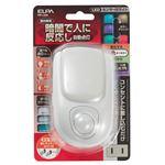 (業務用セット) ELPA LEDナイトライト 明暗&人感センサー カラーチェンジ PM-L500 【×3セット】