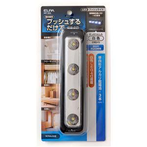 (業務用セット) ELPA LEDプッシュライト DOP-904L 【×5セット】