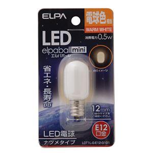 【訳あり・在庫処分】 (業務用セット) ELPA LEDナツメ球 E12 電球色 LDT1L-G-E12-G101 【×10セット】