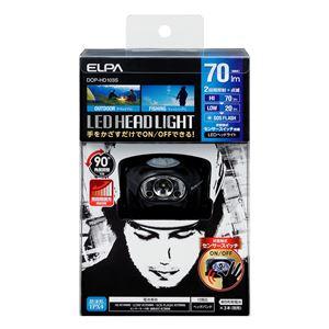 (業務用セット) ELPA LEDヘッドライト 単4形3本 70ルーメン DOP-HD103S 【×3セット】