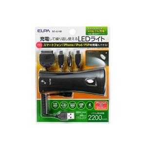 (業務用セット) ELPA 充電もできるLEDライト SC-JL100 【×2セット】