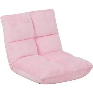 【訳あり・在庫処分】リクライニング座椅子(パーソナルチェア) 幅45cm 背部ギア式/14段階角度調整可 ピンク
