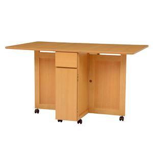 バタフライテーブル(折りたたみ式テーブル) ナチュラル 木製/オーク突板 引き出し収納/キャスター付き