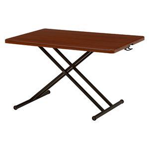 リフティングテーブル(昇降式テーブル) 木製/スチールパイプ 幅120cm レバー式 KT ブラウン
