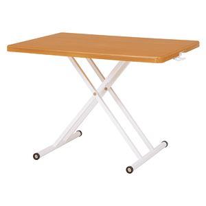 リフティングテーブル/昇降式テーブル 【幅105cm/ナチュラル】 無段階高さ調節可 木目調