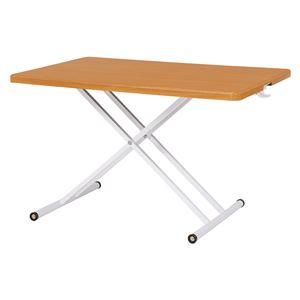 リフティングテーブル/昇降式テーブル 【幅120cm/ナチュラル】 無段階高さ調節可 木目調