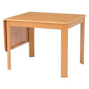 伸長式ダイニングテーブル/バタフライテーブル 【長方形/ナチュラル】 幅93/135cm 木製 丸角
