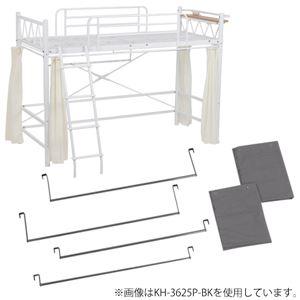 【ベッド別売】サイドカーテン&ポール(ロフトベッド用衣類収納器具) スチールパイプ ホワイト(白)