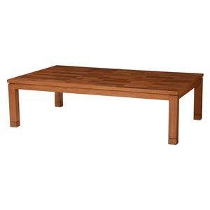 リビングこたつテーブル 本体 【長方形/幅150cm】 木製/アカシア集成材突板 『TALLIS』 継ぎ足付き