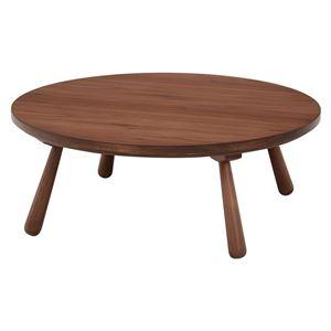 木目調リビングこたつテーブル 本体 【丸型/直径105cm】 ブラウン 『MARTH』 木製 省エネスイッチ