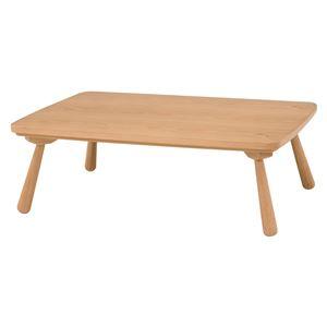 木目調リビングこたつテーブル 本体 【長方形/幅120cm】 ナチュラル 『MARTH』 木製 省エネスイッチ