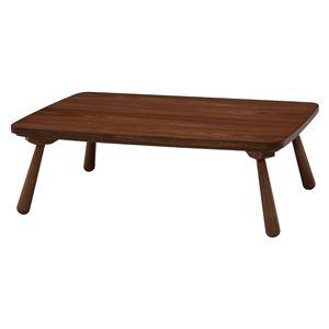 木目調リビングこたつテーブル 本体 【長方形/幅120cm】 ブラウン 『MARTH』 木製 省エネスイッチ