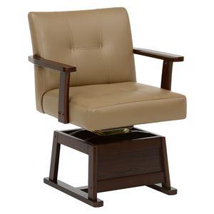 回転チェア(こたつ椅子) 肘付き 木製フレーム 張地:合成皮革(合皮) 高さ調節可 KC-7589DBR ダークブラウン