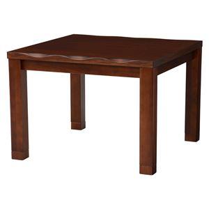 木目調ダイニングこたつテーブル 本体 【正方形/幅90cm】 木製 『YU-KI』 継ぎ足付き