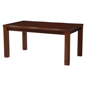 木目調ダイニングこたつテーブル 本体 【長方形/幅135cm】 木製 『YU-KI』 継ぎ足付き