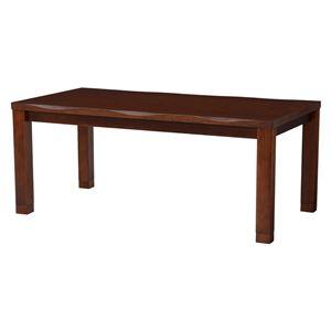 木目調ダイニングこたつテーブル 本体 【長方形/幅150cm】 木製 『YU-KI』 継ぎ足付き