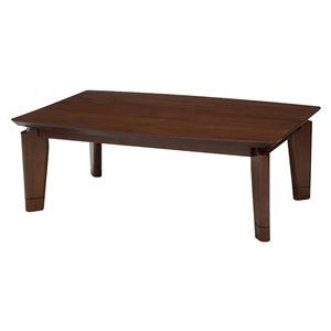 モダンこたつテーブル/ローテーブル 本体 【長方形 幅120cm】 継ぎ足 木製 オールシーズン対応 『レグルス』