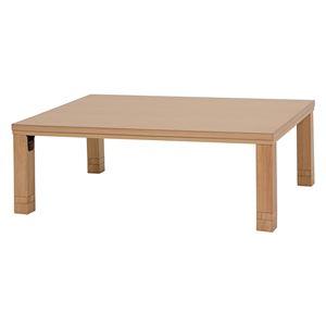 リビングこたつテーブル/折れ脚テーブル 本体 【長方形 幅120cm】 継ぎ足 薄型フラットヒーター 『シャウラ』