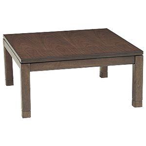 リビングこたつテーブル/センターテーブル 本体 【幅90cm ロータイプ/ブラウン】 正方形 継ぎ足 『シェルタ』
