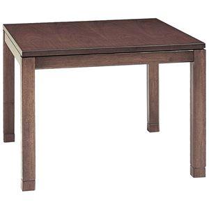 リビングこたつテーブル/センターテーブル 本体 【幅90cm ハイタイプ/ブラウン】 正方形 継ぎ足 『シェルタ』