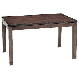 リビングこたつテーブル/センターテーブル 本体 【幅120cm ハイタイプ/ブラウン】 長方形 継ぎ足 『シェルタ』