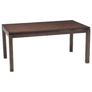 リビングこたつテーブル/センターテーブル 本体 【幅150cm ハイタイプ/ブラウン】 長方形 継ぎ足 『シェルタ』