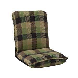 インド綿ウール混座椅子 メルモM W47cm×D69cm(104)×H56cm(12)×SH12cm グリーン