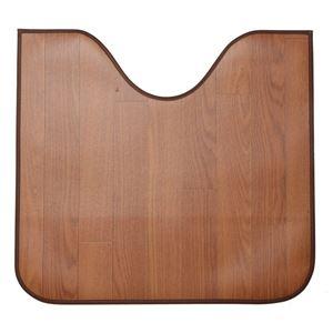 木目調消臭トイレマット ニオクリン 60cm×60cm ブラウン