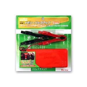 (まとめ) メモリーバックアップ 1686 【×5セット】