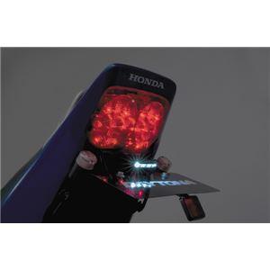 【DAYTONA/デイトナ】LEDライセンスランプ ビッグバイク用