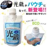 強力石鹸クリーナー 光蔵(ピカゾー)