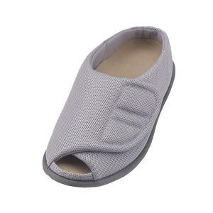 介護靴 室内用 オープンルームメッシュ 2228 両足 徳武産業 あゆみシリーズ /LL (25.0〜26.0cm) グレー