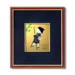 【押絵色紙額】赤い縁に金色フレーム 色紙用 壁掛けひも ■赤金 1/4色紙(押絵付き)136×121mm 紺
